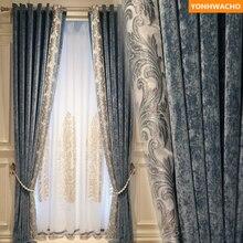 Занавески на заказ, американская современная Высококачественная шенилловая спальня, простая кашемировая синяя ткань, затемненная занавеска, тюль с драпировкой B146