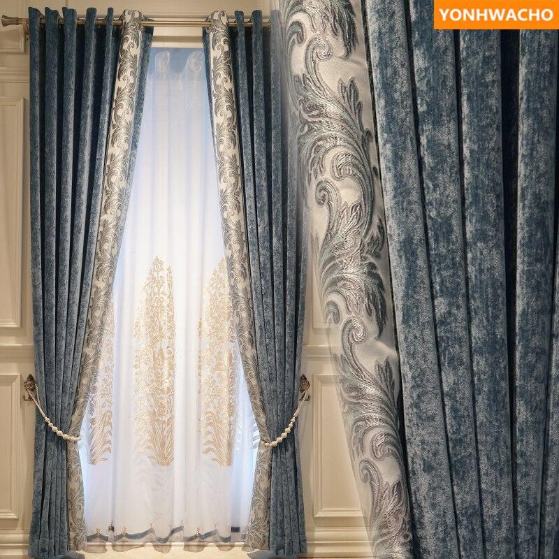 Custom Curtains American Modern High-grade Chenille Bedroom Simple Cashmere Blue Cloth Blackout Curtain Tulle Drape B146