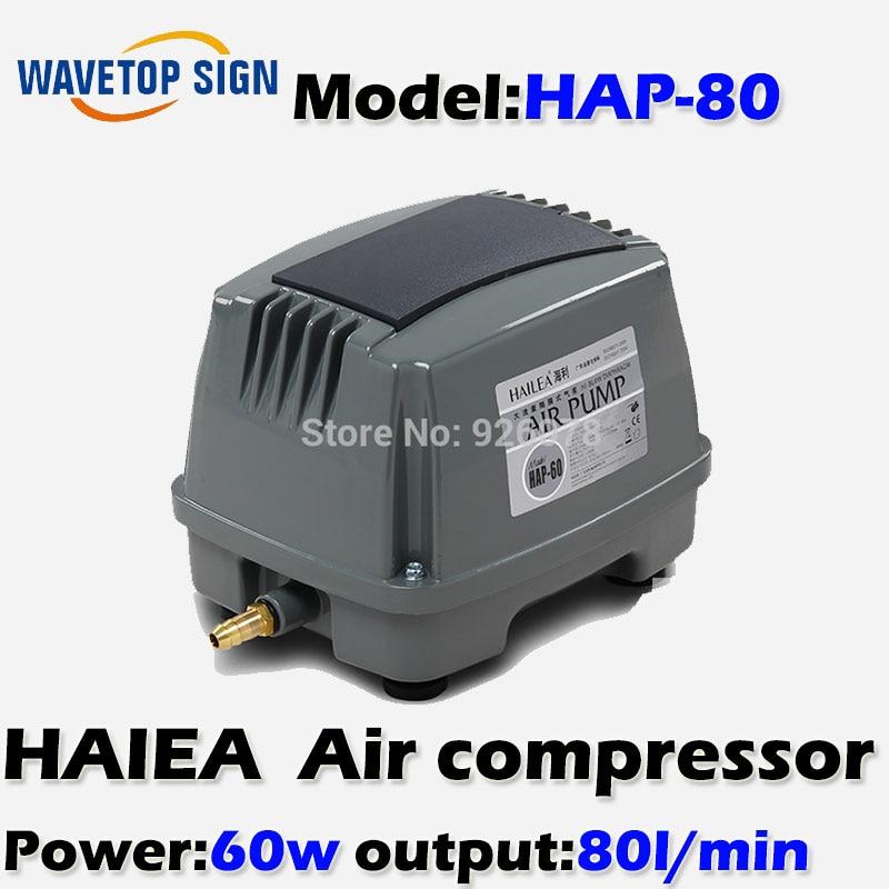 HaiLi  Large fish pond flow diaphragm pump  HAP-80 85w 220v  aerator pump  fish aerator