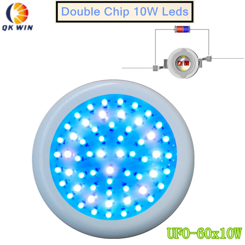 Free shipping Super UFO 600W Led grow light built With double chip 10W leds for hydroponics lighting dropshipping