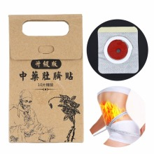 10 pcs/lot Potent Slimming Paste Stickers Skinny Waist Belly Fat Burning Patch Chinese Medicine Products