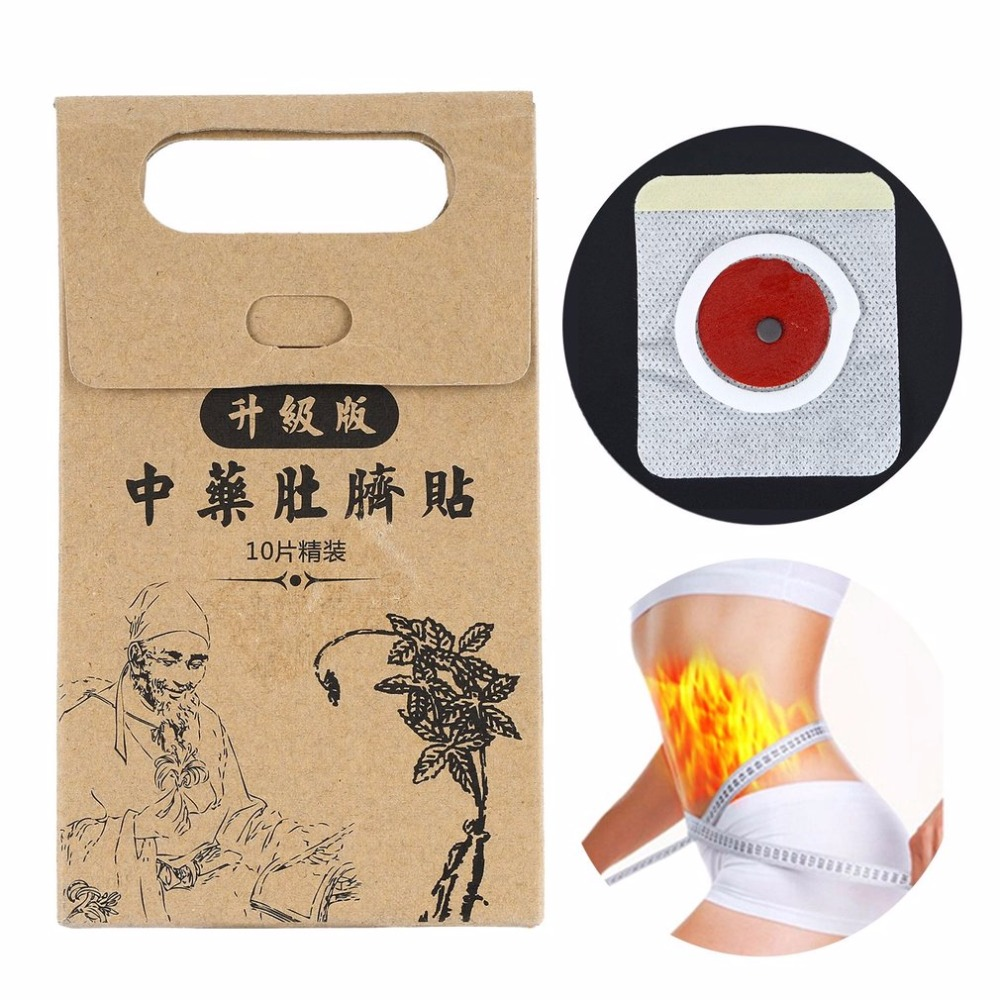Galleria fotografica 10 pcs/lot Potent Slimming Paste Stickers Skinny Waist Belly Fat Burning Patch Chinese Medicine Slimming Patch Products