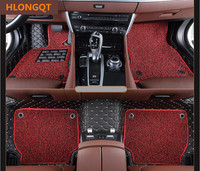 HLONGQT Floor Mats For BMW 3 series E90 318 320 325 2005 2012 Foot Step Mat High Quality 2 Layer Embroidery Leather+Wire coil