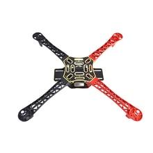 DIY drone quadrocopter dron quadcopter Frame Multi Copter Quad copter Kit QuadX MultiCopter KK MK MWC