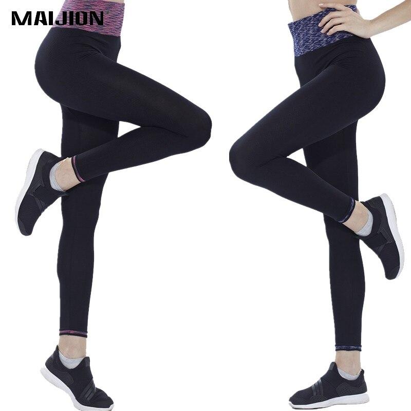 MAIJION Professional Women Sports Elastic Yoga Pants ,High
