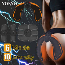 EMS Hip Trainer Muscle Stimulator ABS Fitness Buttocks Butt Lifting Buttock Toner Trainer Slimming Massager Unisex(China)