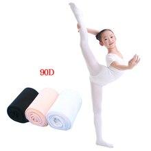 Гибкие нейлоновые танцевальные колготки для балета для девочек мягкие колготки белого и телесного цвета для девочек, 90D, без отверстий, танцевальные колготки для балета 2 цвета