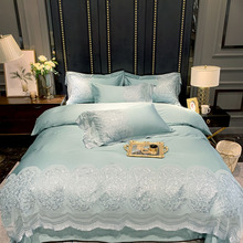 Light Green Luxury 60S Egyptian Cotton Princess Girl Lace Bedding Set Queen Size Duvet Cover Bed sheet Linen Pillowcase 4pcs