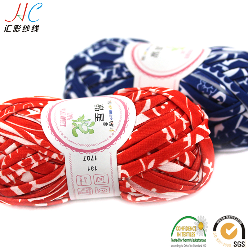 Jingxing, Fancy Yarn Factory Smb Wholesale 100g Pack Colored Ribbon Yarn For Knitting With 100% Polyester T Shirt Handcraft Yarn