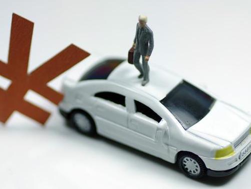汽车购置税2019新政策计算方法详解