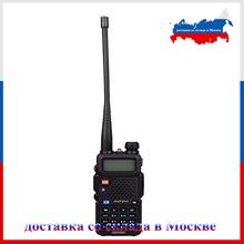 VHF ham 1800mA UV-5R