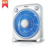 Electric Fan Desktop Home Mini Mute Student Dorm Room Turn Page Bed Small Fan Strong Fast Comfortable Efficient