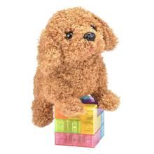 Robot Dog Toy Plush Electronic Walk & Talk Dog