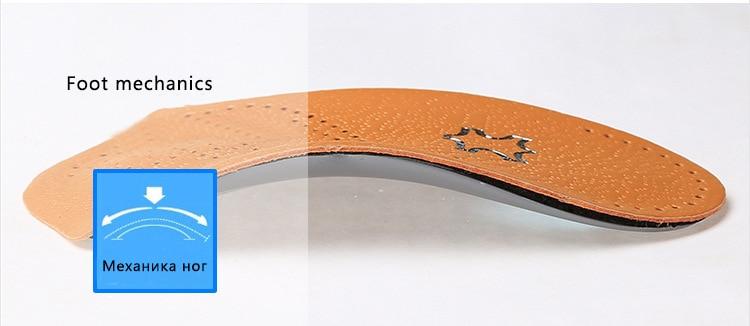 SXTT Setengah arch dukungan sol ortopedi kaki datar benar 25mm - Aksesoris sepatu - Foto 6