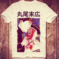 SUEHIRO MARUO T SHIRT AUGAPFEL LECKEN SUEHIRO MARUO KULT JAPAN Klassische ANIME MANGA HORROR AUGE Halloween Horrible T Hemd Neue top