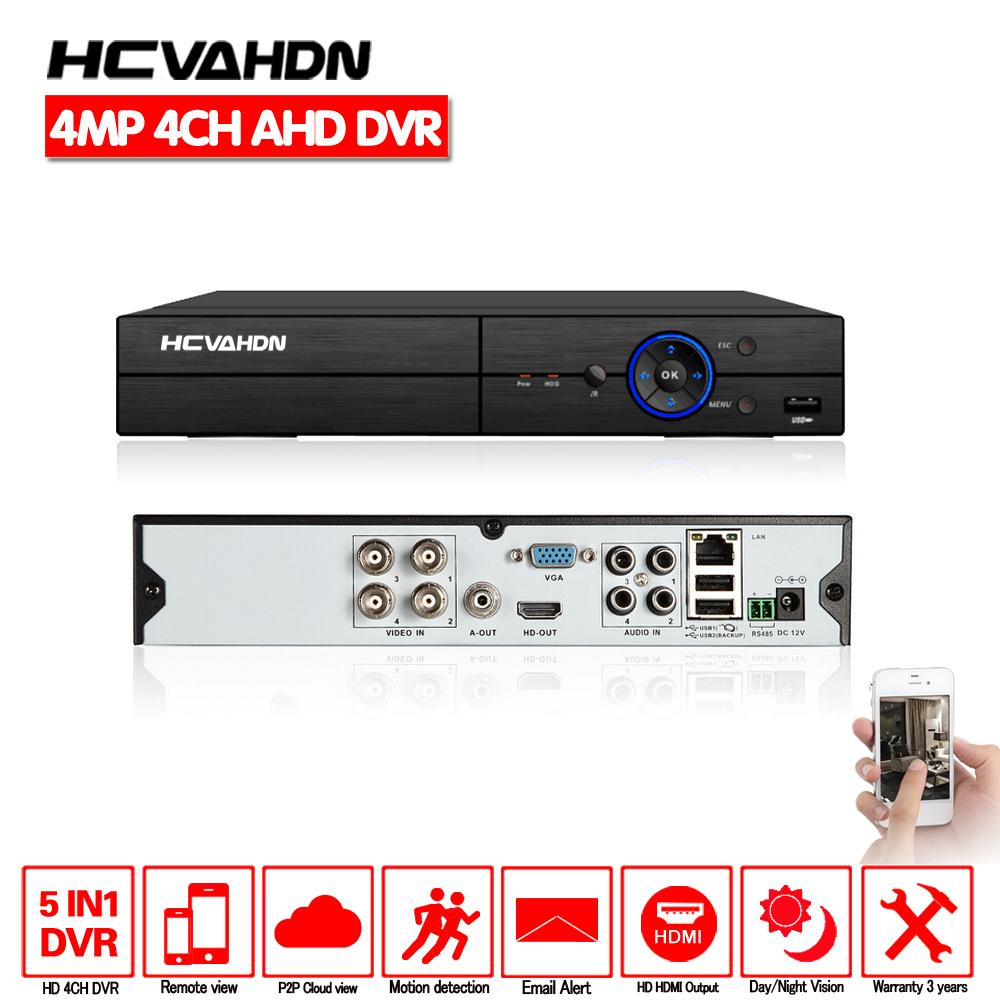HCVAHDN CCTV AHD NVR DVR Hybrid 4CH 720P 1080P 2MP 4MP AHD DVR 5MP NVR Video 4CH Audio Recorder H.264 DVR Security System smar 5 in 1 hybraid ahd dvr 4ch security cctv nvr h 264 video recorder cctv dvr system support 3g wifi storage for free