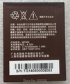 Free shipping, Original M7009 Sbattery For Disney M7009 Cellphone smart Mobile phone batterie bateria