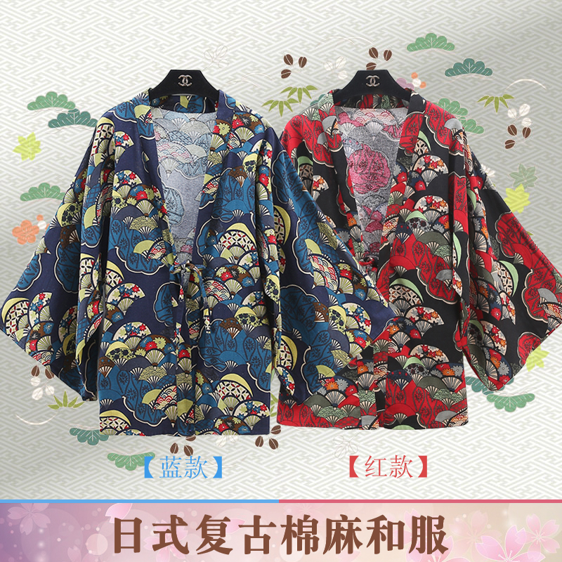 Women Kimono Japanese Anime Retro College Wind Style Linen Cloak Cardigan Fan Printing Top Plus Size Hot Sale Free Shipping