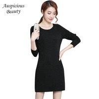 Sexy Bodycon Dress Women Slim Long Sleeve Basic Short Mini Solid Color Club Party Paillette Dresses