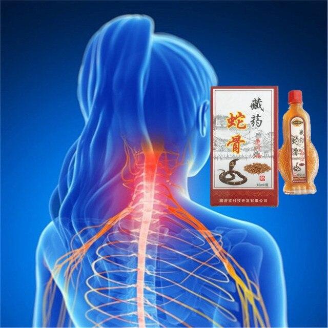 Disaar Discounted 15ml Chinese Medicine King Cobra Venom Pain