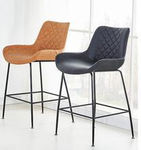 цена на Nordic bar chair leisure family modern simple creative iron bar chair before the table network red coffee stool