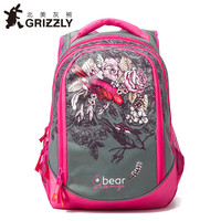 GRIZZLY Children Backpack Girl School Bag Orthopedic Backpacks Floral Primary School Portfolio for Grade 1 4 Double Shoulder Bag