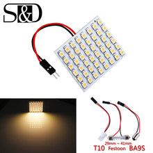 48 SMD Warm white Panel led car T10 BA9S Festoon Dome Interior Lamp lights for w5w c5w t4w led bulbs Auto Lamp 12V(China)