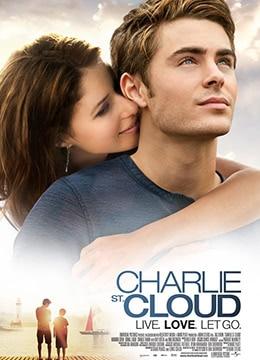 《查理的生与死》2010年美国剧情,爱情电影在线观看