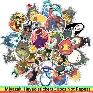 Image 1 - Autocollants autocollants, Anime Miyazaki Hayao, mon voisin Totoro/spirit Away, pour Skateboard, ordinateur portable vélo, imperméables, 50pcs