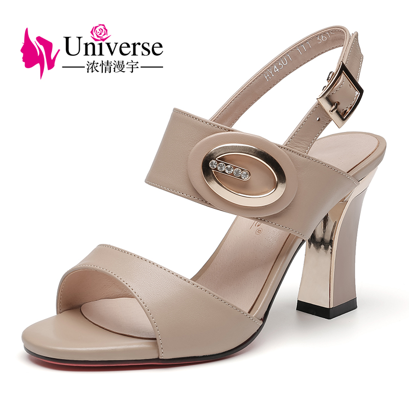 Universe Fashion Genuine Leather Sandals Casual Buckle Strap Back Strap Square Heel Super High Heels Summer