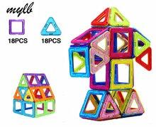 mylb 36pcs magnetic building blocks magnetic game designer bricks magnetic blocks toys models & building toys for children