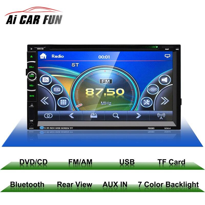 """""""F6080G 7"""""""" Автомобильный DVD-плеер стерео Поддержка фронтальной и камеры заднего вида с Bluetooth и GPS/USB/памяти SD/MP3-плеер/FM-радио/AUX-в/MP4-плеер пульт дистанционного управления"""""""