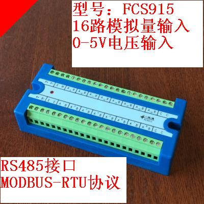 16 Way Analog Input MODBUS-RTU Protocol 16 Road 0-5 Volt Voltage Input 0~5V1-5V16 Way Analog Input MODBUS-RTU Protocol 16 Road 0-5 Volt Voltage Input 0~5V1-5V