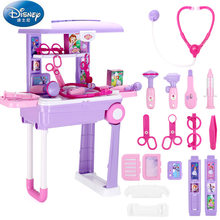 Disney pretend play baby doctor medicine trolley suitcase hospital nurse injection children boys and girls toys(China)
