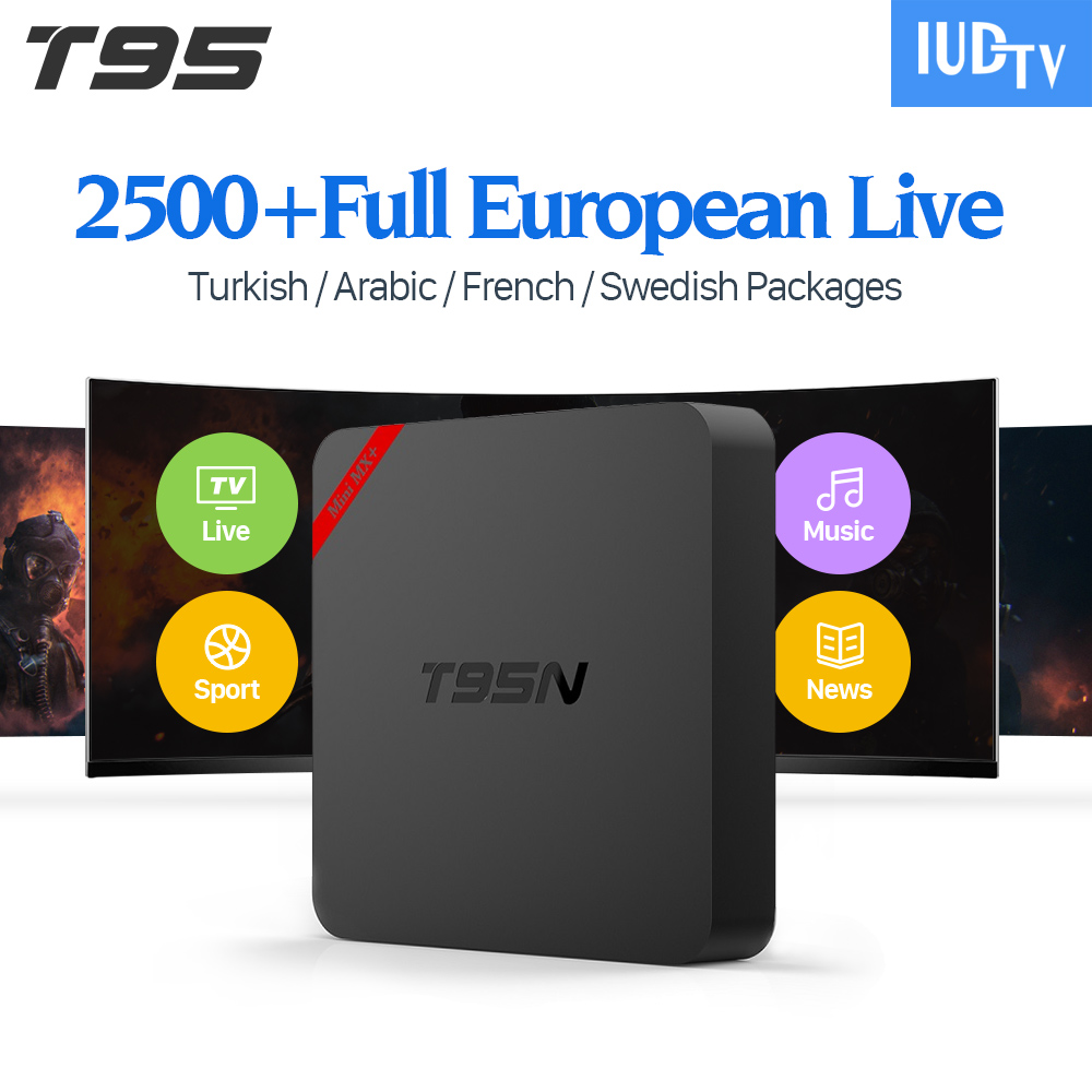 T95N Android Tv Box Arabic Europe IPTV Receiver 1 Year IPTV 1700 French Turkish Netherlands Sport Channels IPTV TV Box цена 2017