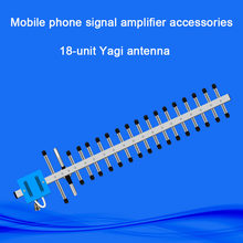 4G LTE 20dBi 18-unit Yagi External Antenna For 900 1800 2100 2600mhz 2G/3G/4G LTE Amplifier Mobile Phone Signal Repeater(China)
