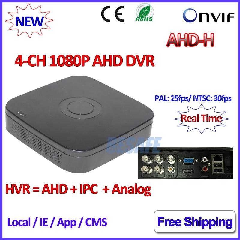 4Channel DVR 1080P Hybrid AHDVR 4ch for AHD H M 960H D1 font b camera b