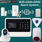 APP wifi gsm alarm s...