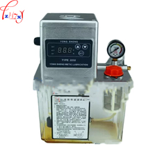 CNC machine electric lubrication pump 1.5L single digit display electric lubrication pump  110/220V