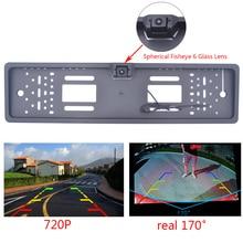 Ue moldura da placa de licença do carro câmera visão traseira hd 720p visão noturna à prova dwaterproof água estacionamento invertendo câmeras auxiliares