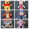 1 шт. Иа осел медведь тигр поросенок желтый кролик ру Heffalump слон плюшевые игрушки милые мягкие животные Дети игрушечные лошадки - фото