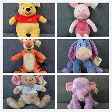 1pcs Eeyore Donkey Bear Tigger Tiger Piglet Pig Yellow Rabbit Roo Heffalump Elephant Plush Toy Cute Stuffed Animals Kids Toys