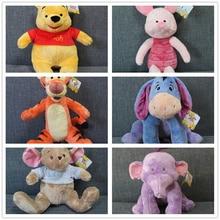 Juguete de peluche de animales para niños, 1 Uds., animal de peluche, burro, oso, Tigre, cerdo, conejo amarillo, elefante Heffalump