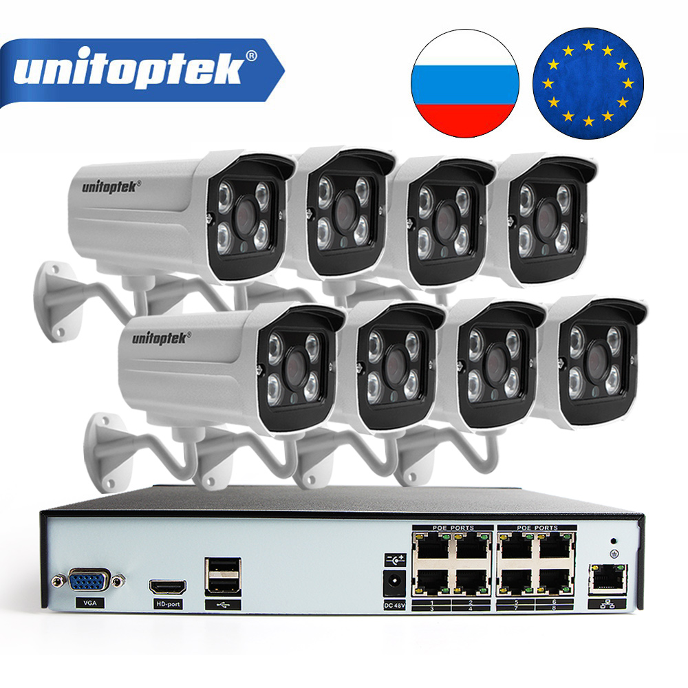 8 Channel HD H.265 4MP POE Security Camera NVR CCTV System 8ch, 8pcs 2592*1520 IP Camera Outdoor Day/Night View Surveillance Kit