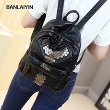 Красивые женские повседневные Рюкзак женский из искусственной кожи металла украшены сумки рюкзак для девочек Дорожная сумка Школа Черный Серый Back Pack Mochilas