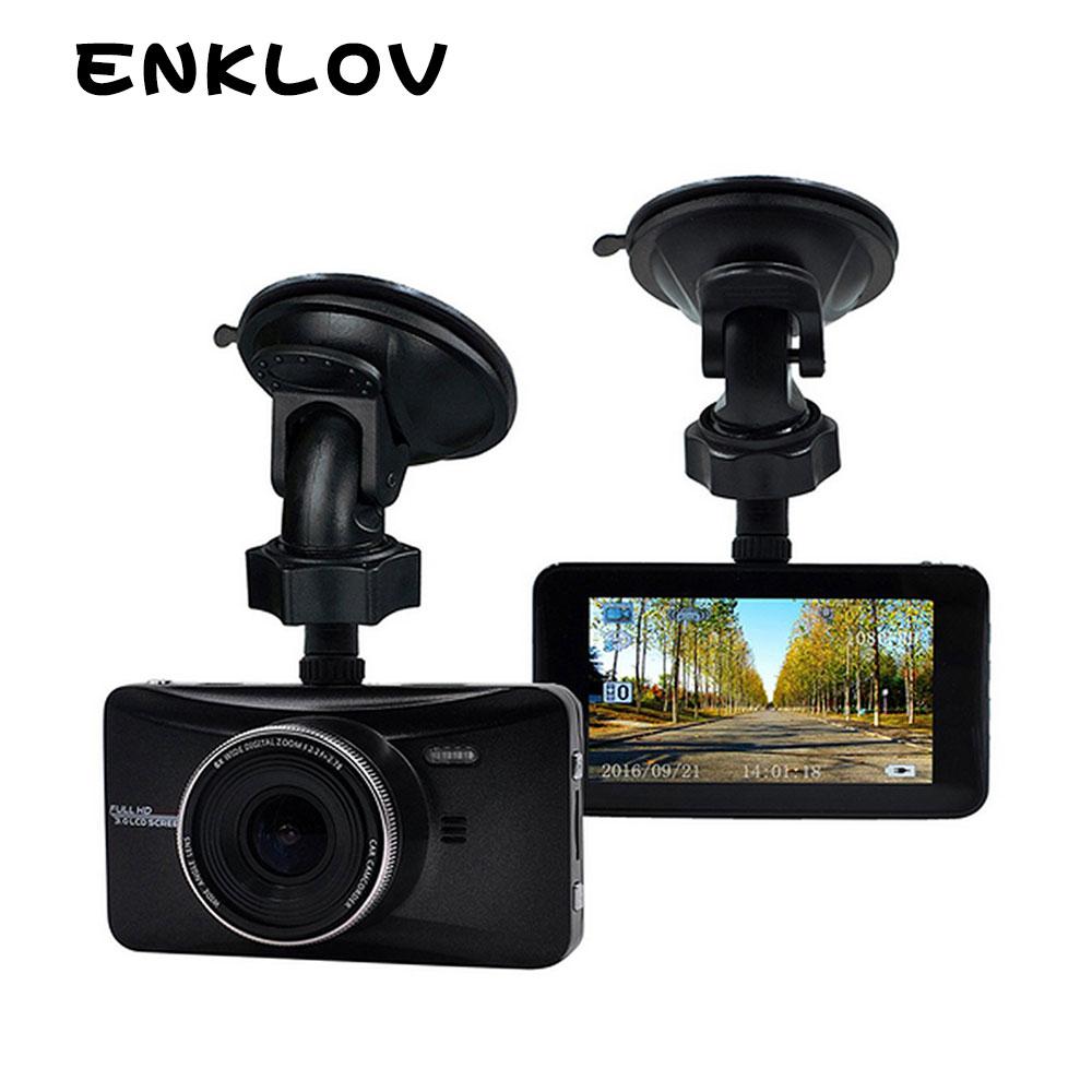 ENKLOV OldShark GS505 Dash Cam 170 Degree Wide Angle Car DVR FHD 1080P 3-Inch Car Camera IR Night Vision Dashcam HDMI/USB2.0 3 0mp 720p wide angle car dvr camcorder w 8 led ir night vision sd hdmi mini usb 2 5 lcd