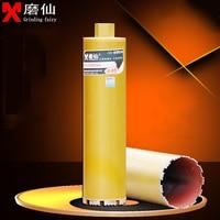 MX Asciutto Diamante Drill Bit Hole Hammer Drill Cappuccio Aria Condizionata Muro di Cemento Foro di perforazione Perforatore opener Drill bit strumenti