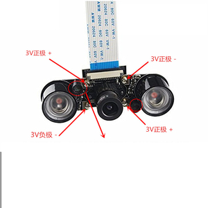 Image 4 - ラズベリーパイ赤外線ナイトビジョンカメラ赤外線 sensation ナイトビジョンライト調節可能な焦点ソフトケーブル