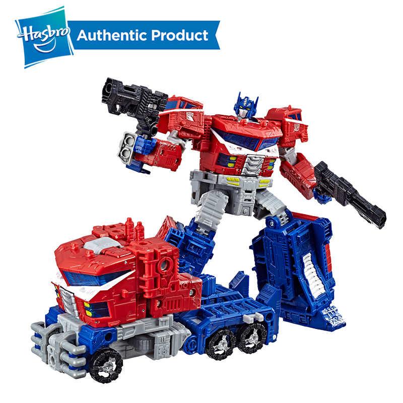Hasbro transformadores brinquedos guerra, para cybertron líder de siege WFC-S40 galaxy atualizar optimus prime shockwave ultra magnus