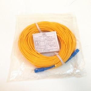 Image 3 - Spedizione gratuita 30m SC UPC fibra ottica cavo Patch cavo monocodale in fibra ottica ponticello in fibra ottica semplice 3mm